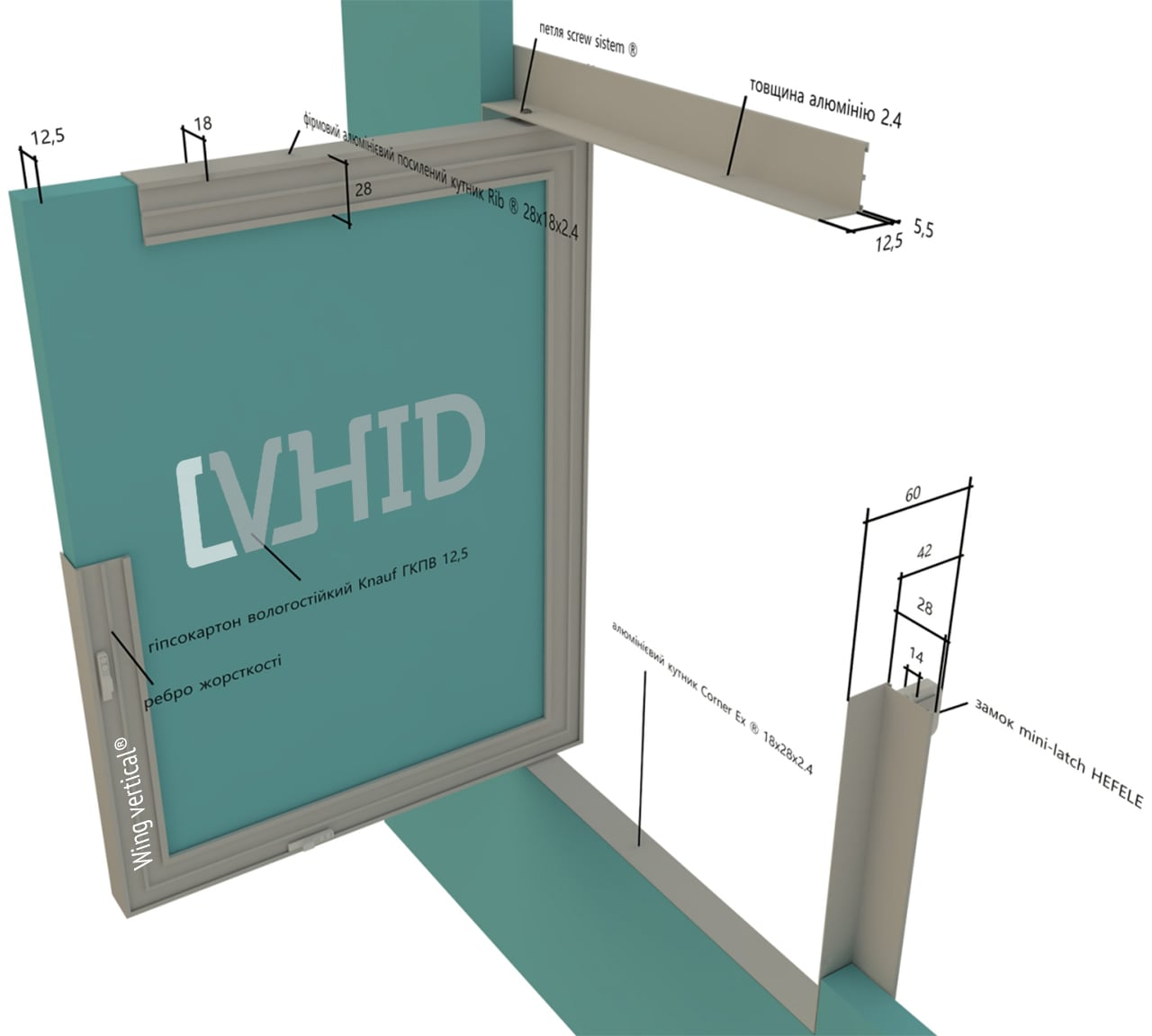 Wing-vertical-vhid-3D-drawing