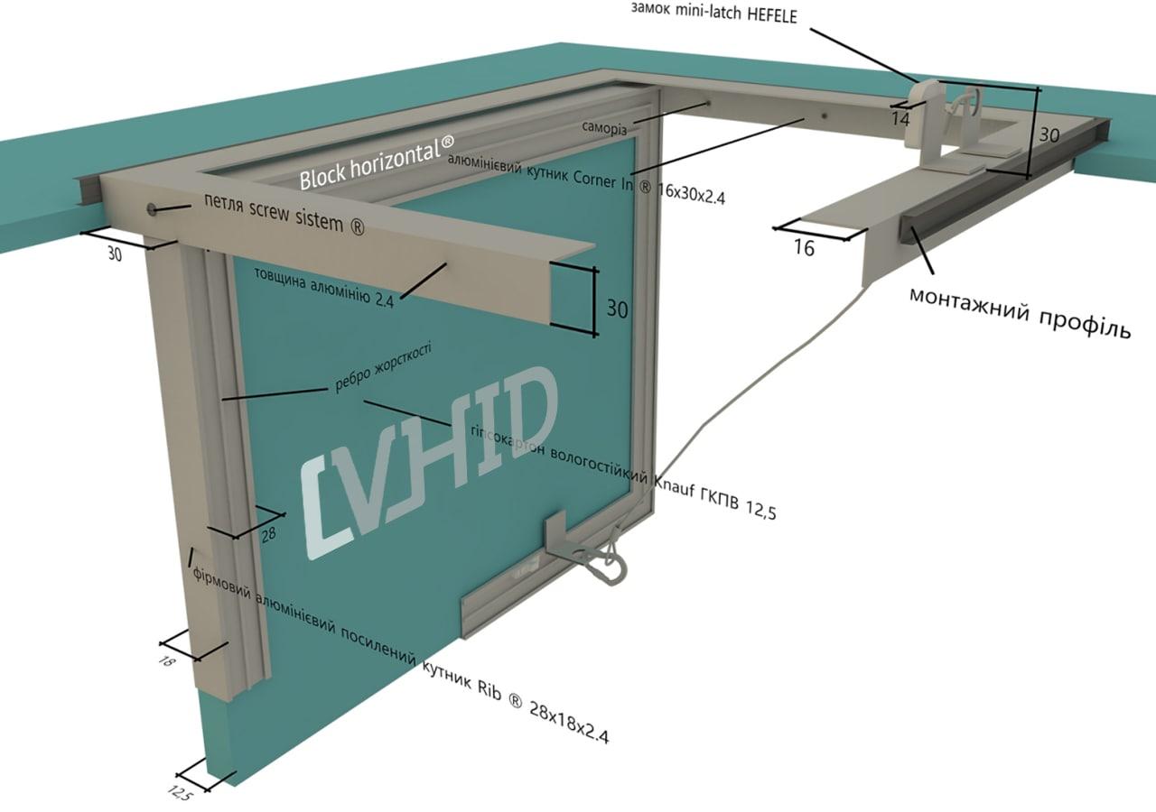 Block-horizontal-vhid-3D-drawing