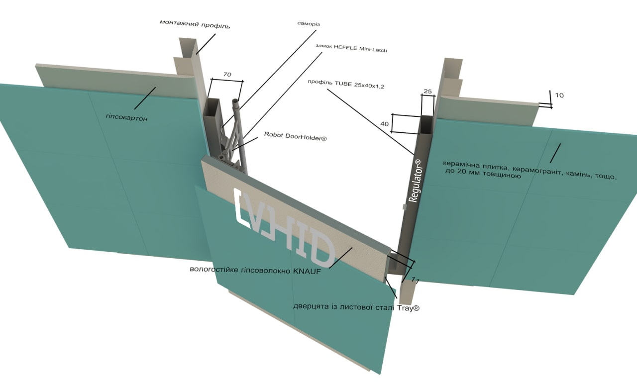 regulator-vhid-3D-drawing