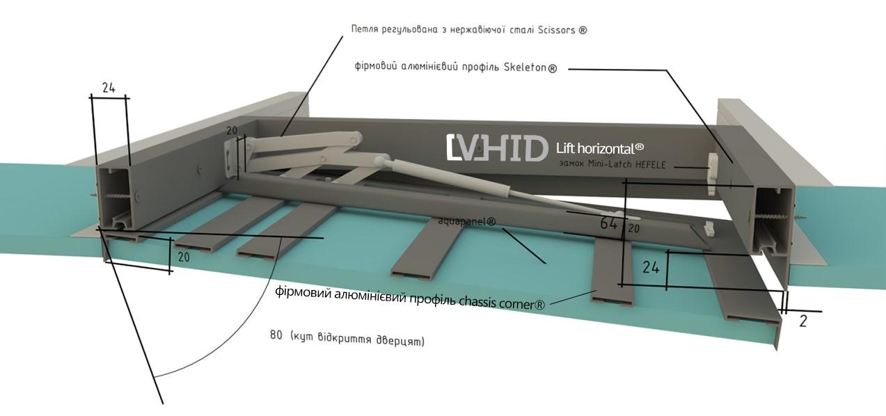 Lift horizontal-vhid-3D-drawing
