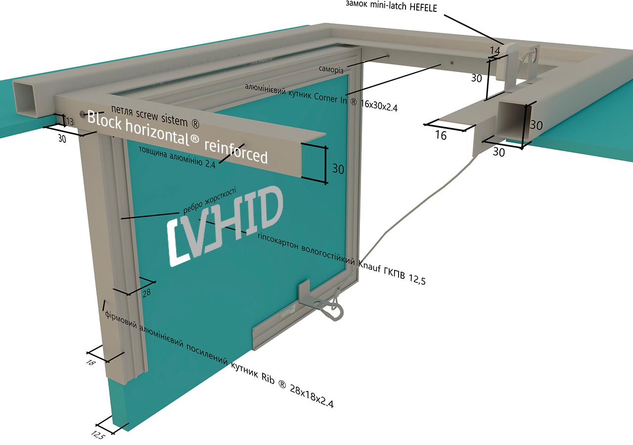 Люк Block horizontal reinforced